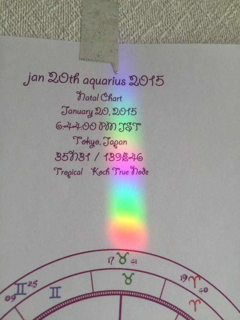 201501_magentarainbow